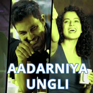 Aadarniya Ungli - Ungli