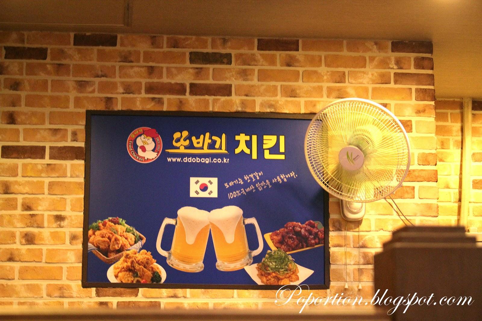 korea best fried chicken