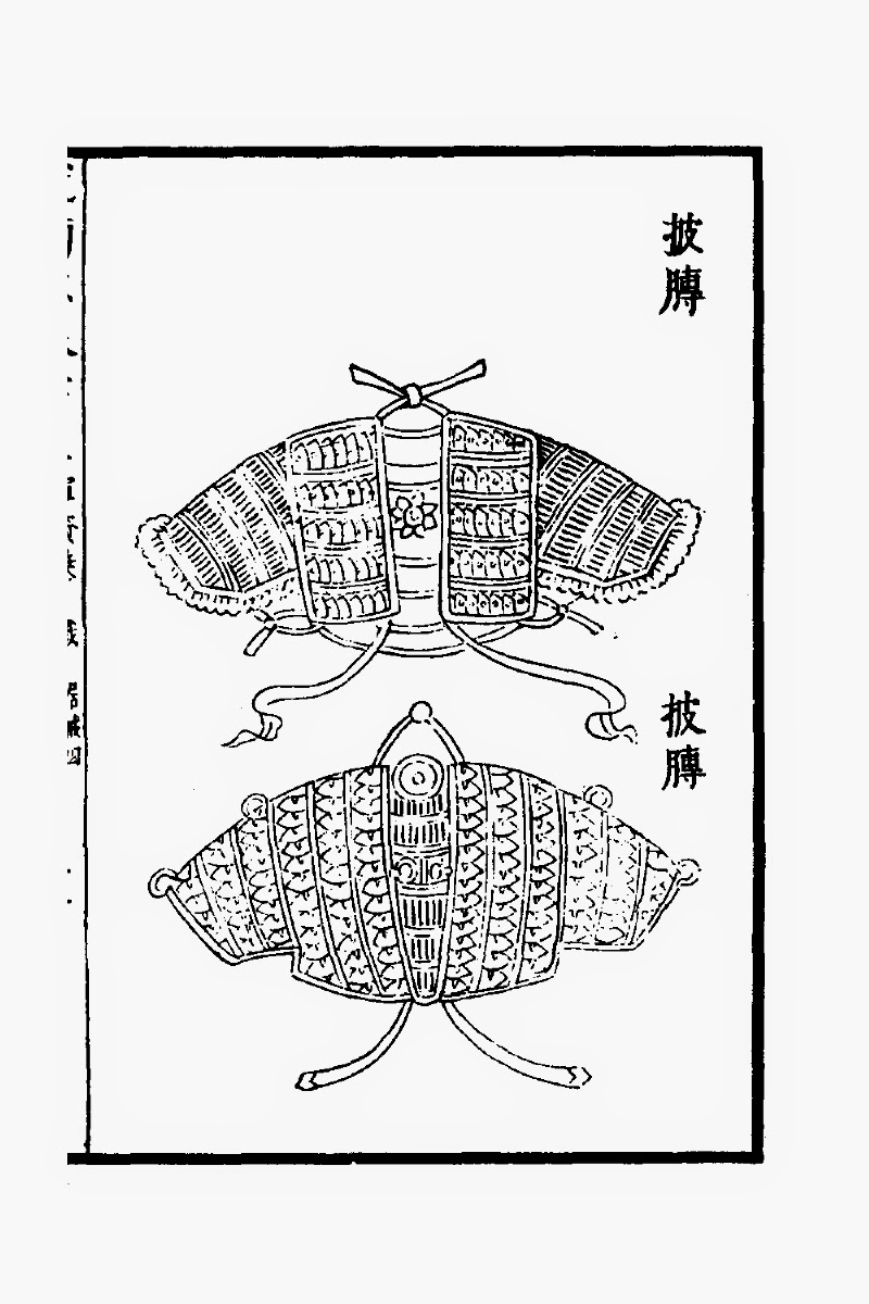 Ming Chinese Lamellar Armour
