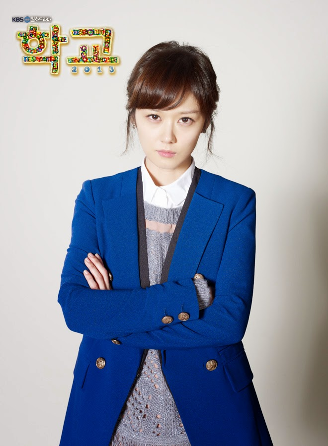 Jang Na-Ra as Jung In-Jae