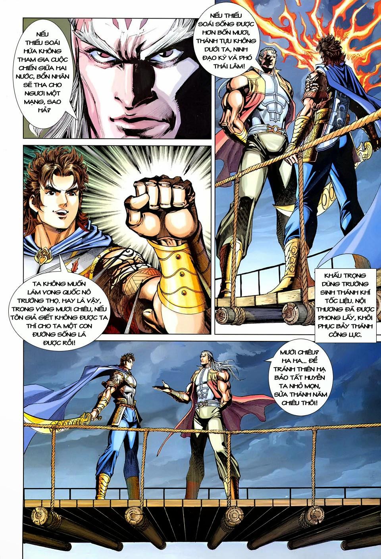 Đại Đường Song Long Truyện chap 240 - Trang 18