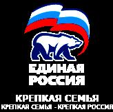 """Проект """"Крепкая семья - крепкая Россия"""""""