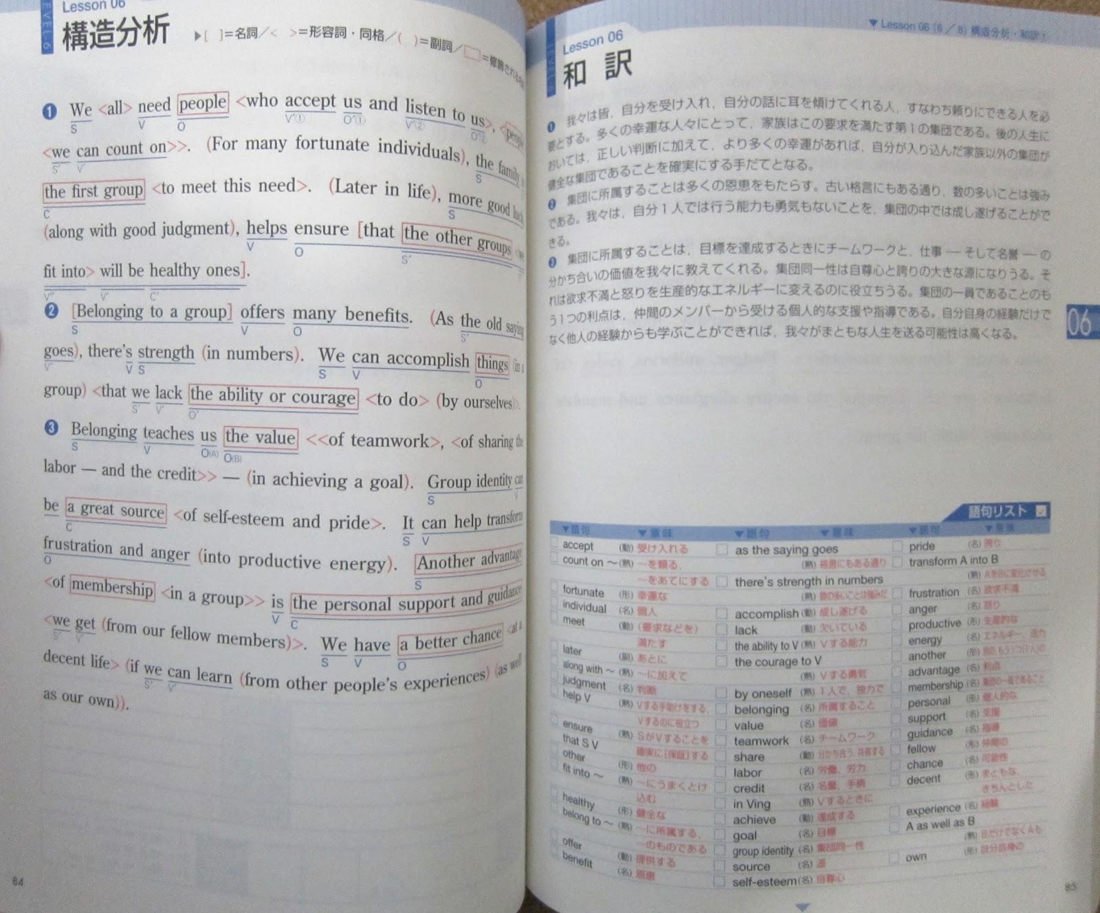 復習ツールも完璧! : 中学 英語 解説 : 中学