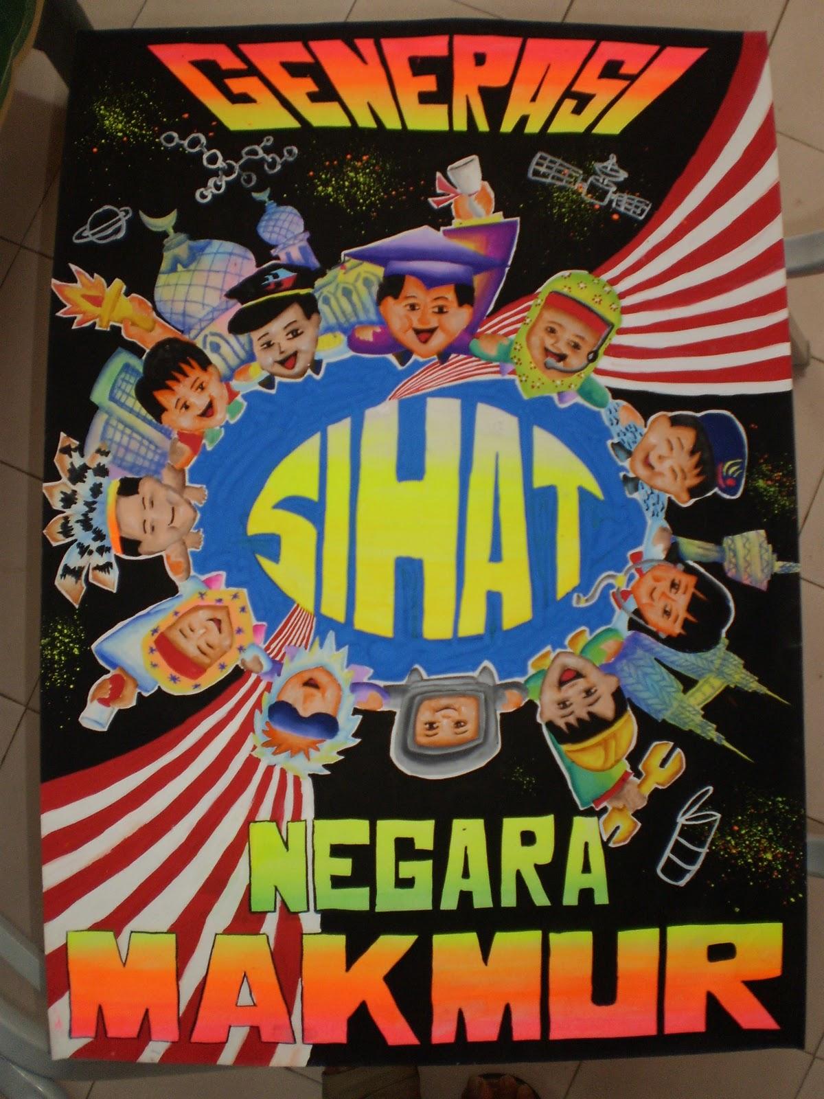 Pin Dadah Poster On Pinterest