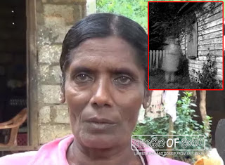 Thambuththegama women speaks about Ghost attack