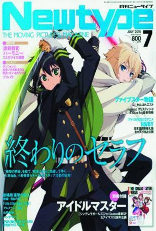 Anime Character Popularity Ranking Newtype Magazine January 2016