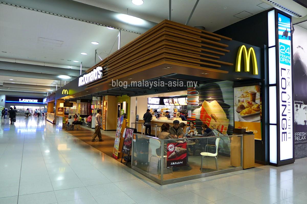 Mc Donald's at Osaka Airport