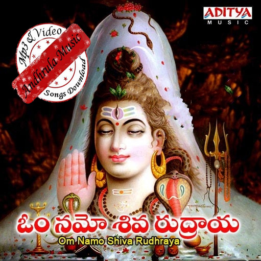 Ultimate Lord Shiva Devotional Collection Mp3 Audio Songs