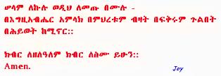 SELAM YEHUN FEKIR::