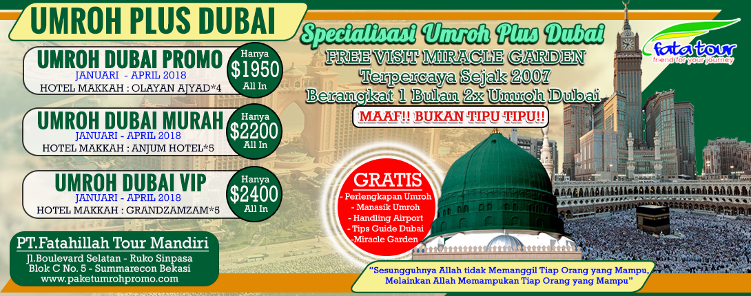 Paket Umroh Plus Dubai 2018 | Daftar 081384211114