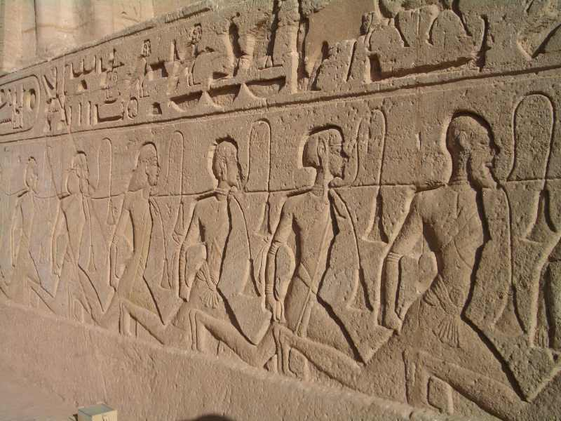 Egypt Tourist Sites Ancient Egypt History