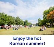 5 กิจกรรมที่คนเกาหลีชอบทำในหน้าร้อน