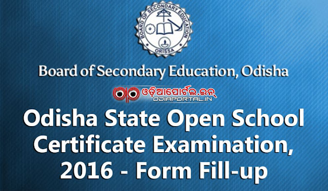 Apply For Odisha State Open School Certificate Examination - 2016