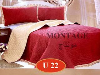 غطاء سرير كلاسيكي محشو مخيوط 2-U22.jpg