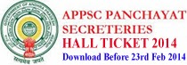 APPSC Panchayat Secretary Hall Ticket 2014, Panchayat Raj Secretary Hall Ticket 2014, AP Panchayat Secretary Exam Hall Ticket 2014