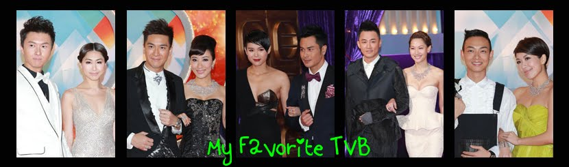My Favorite TVB