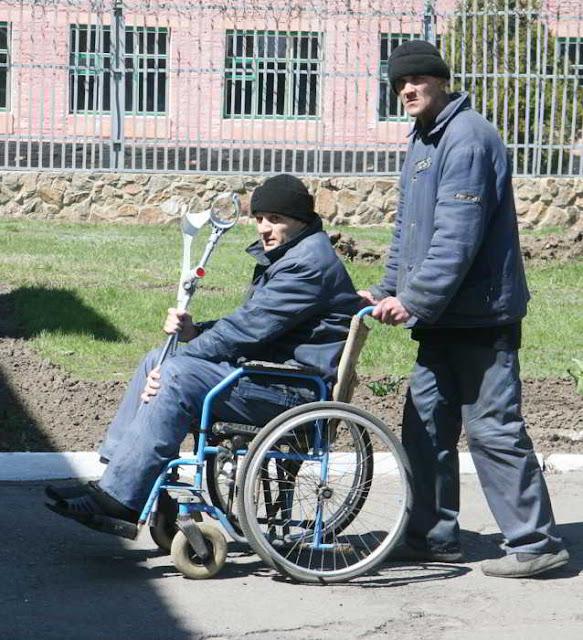 Фото Укринформ: в тюрьме для инвалидов