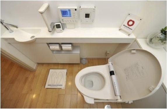 Muebles De Baño Toto: de rutina diarioEste mueble sanitario provee un análisis de orina