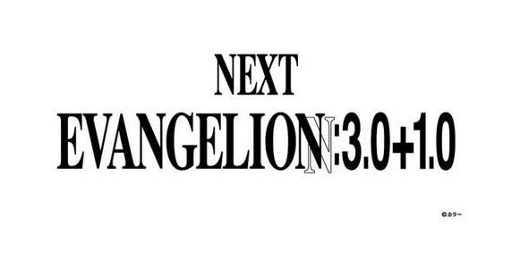 Rebuild Of Evangelion: 3.0+1.0