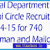 Postal Department Delhi Circle Recruitment 2014-15 for 740 Postman and Mailguard