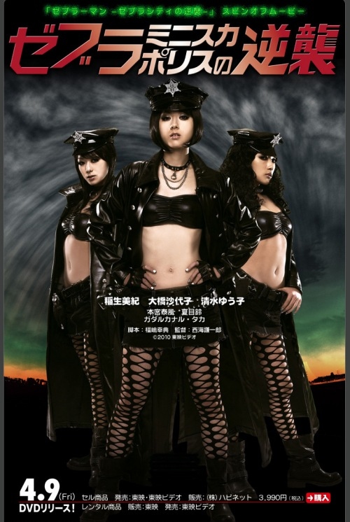 Japanese online sex movie in Perth
