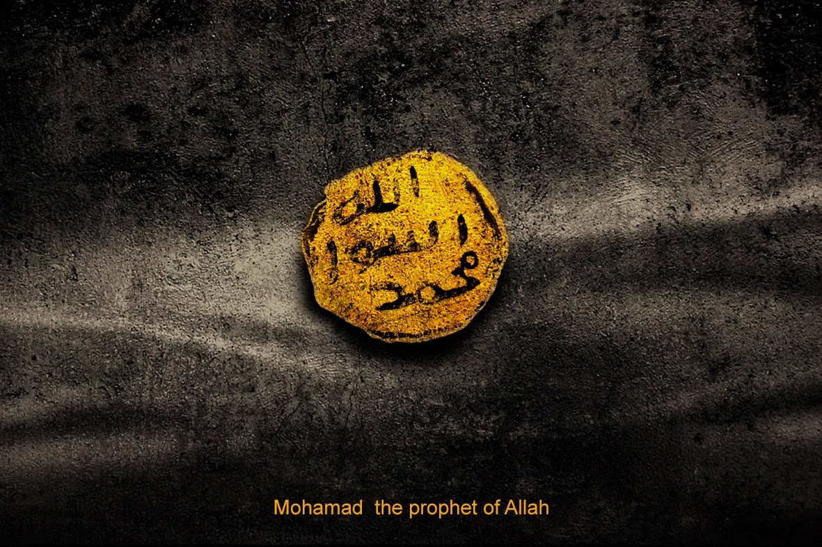 Islamic wallpapers : MOHAMMAD