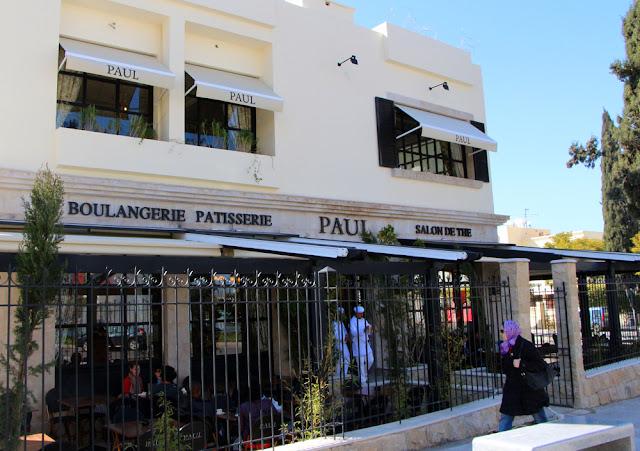 Prix Service Cafe Murano