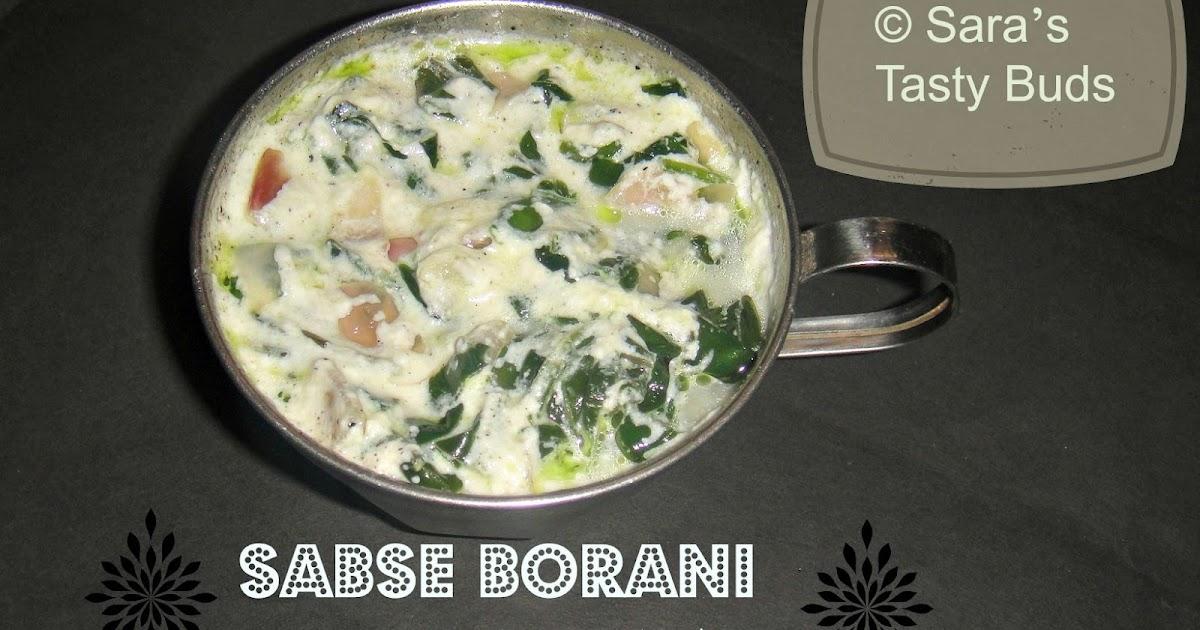 SARA'S TASTY BUDS: Sabse Borani – spinach yogurt Dip