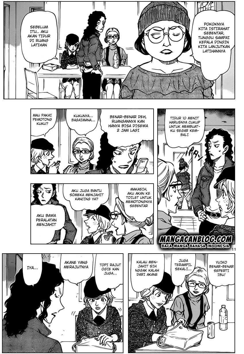 Dilarang COPAS - situs resmi www.mangacanblog.com - Komik detective conan 936 - girl band 937 Indonesia detective conan 936 - girl band Terbaru 11|Baca Manga Komik Indonesia|Mangacan