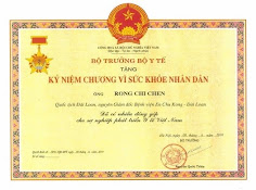 2010越南人民健康奉獻獎International Award For People's Health of Vietnam