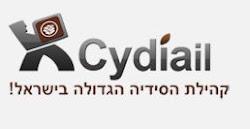 סידיה ישראל כל המידע החם על cydia