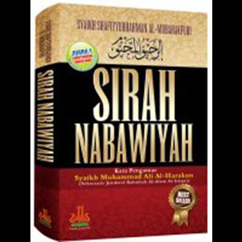 Sirah Nabawiyah Al-Mubarakfuri