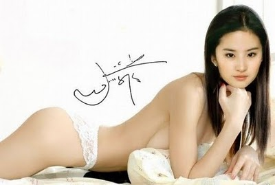 beautiful liu yi fei nude