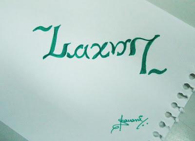 Ambigram - Laxmi