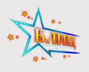 Информ. агенция