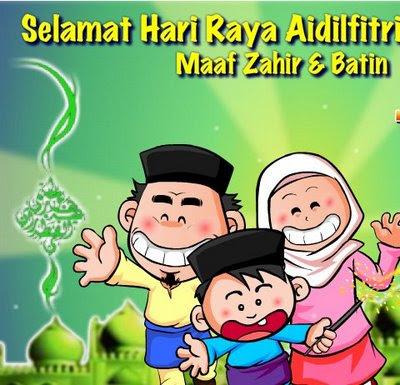 Selamat Hari Raya 2013