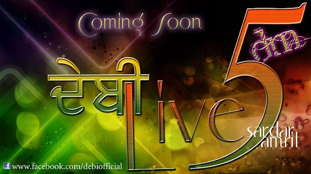 Debi Live 5 Coming Soon