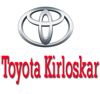 Toyota Recruitment 2015 2016 For Freshers Careers Latest
