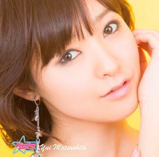 Yui Matsushita 松下唯 - Shooting Star