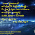 Telugu Good Thoughts about Friendship quotes with images