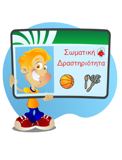 http://eyzin.minedu.gov.gr/Documents/Exercise_studentbook.pdf