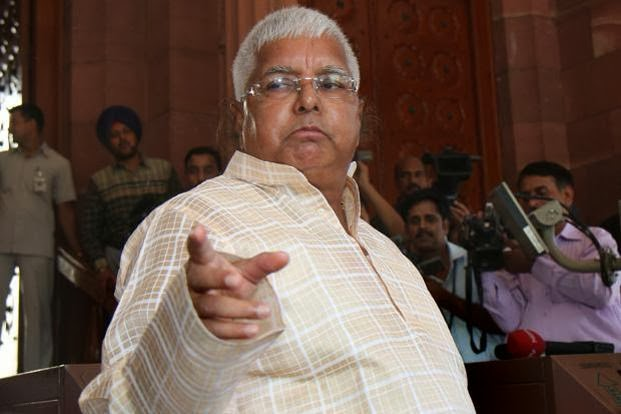 SC Grants Bail To Lalu Prasad In Fodder Scam Case