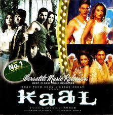 AMADER MOVIE NEWS: Kaal 2005 Hindi Movie Download