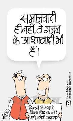 sp, mulayam singh cartoon, election 2014 cartoons, election cartoon, indian political cartoon