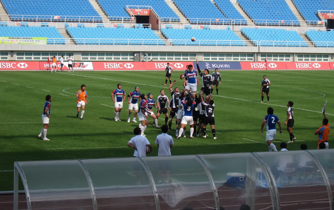 korean rugby