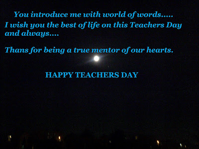 teachers day messages inspirational quotes