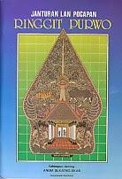 toko buku rahma: buku JANTURAN LAN POCAPAT RINGGIT PURWO, pengarang anom sukatno, penerbit cendrawasih