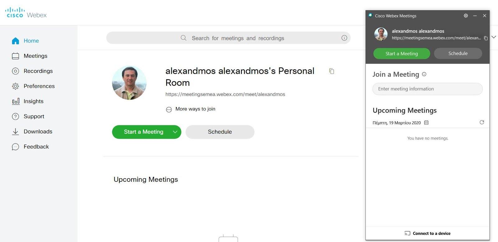 Τηλεδιάσκεψη μέσω της Webex Meetings