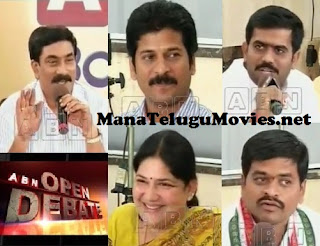 Open Debate with First Time MLAs of AP by ABN