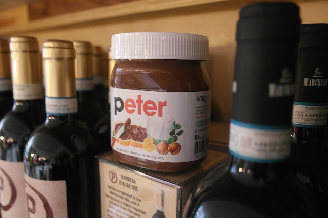 Peter Pizzeria